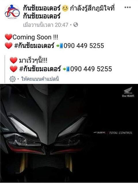 Dòng chia sẻ của một trong nhiều đại lý Honda Thái Lan