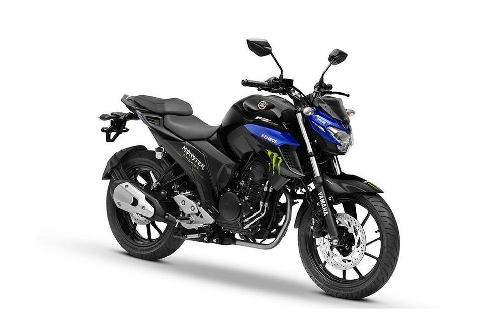 Yamaha FZ25 MotoGP Limited Edition