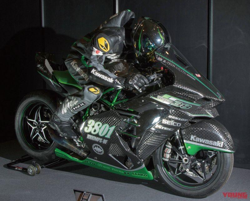 Bản độ full carbon đầy ma lực trên Kawasaki H2