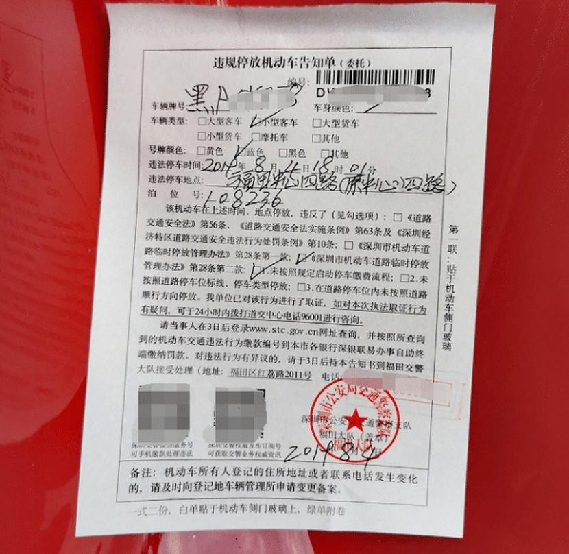Cận cảnh tờ giấy phạt của cảnh sát ghi cho chiếc Ferrari LaFerrari mui trần
