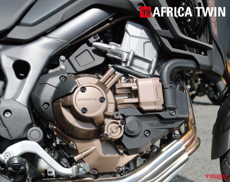 Động cơ trên Honda Africa Twin 1100