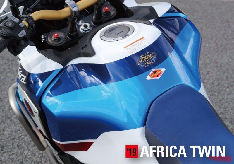 Bình xăng của Africa Twin 1100 2020 sẽ có dung tích lớn hơn