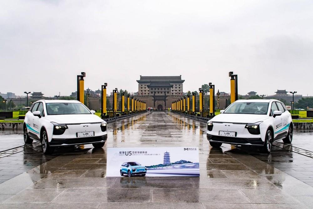 Hai chiếc Aiways U5 nguyên mẫu đã vượt 15.022 km từTây An, tỉnh Sơn Tây Trung Quốc tới Frankfurt, Đức