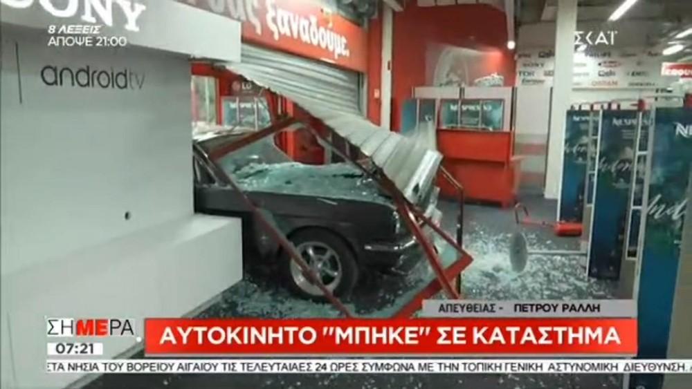 Phần đầu của xe đã tông phá cửa cuốn lẫn cửa kính