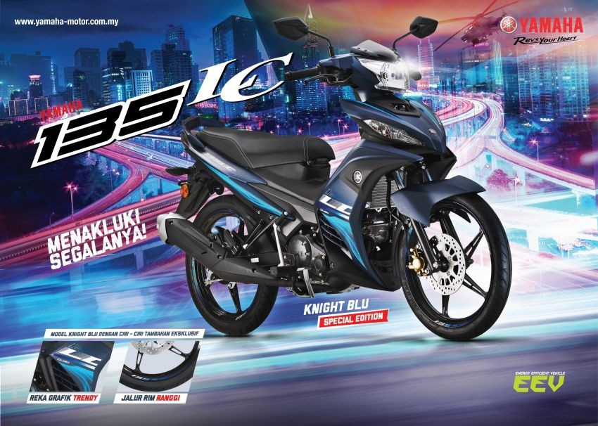 Yamaha Exciter 135 tại Malaysia