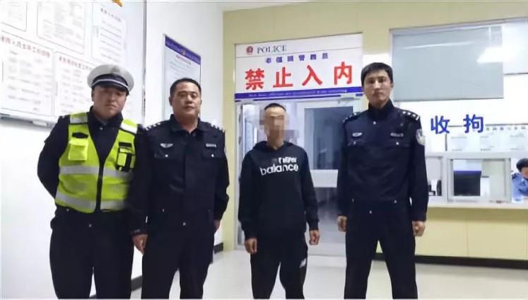 Yu hiện bị giam giữ hành chính trong 20 ngày và bị phạt số tiền 75,3 triệu đồng
