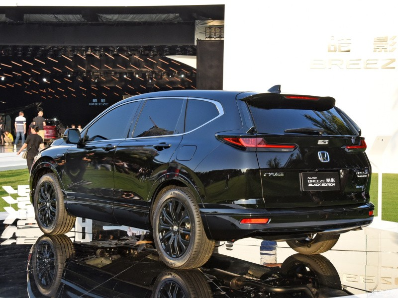 Honda Breeze 2020 phiên bản Black Edition