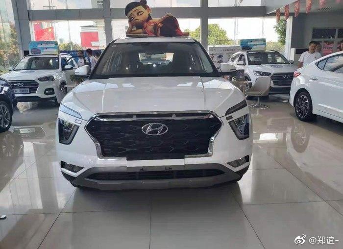 Cận cảnh thiết kế đầu xe của Hyundai ix25 2020