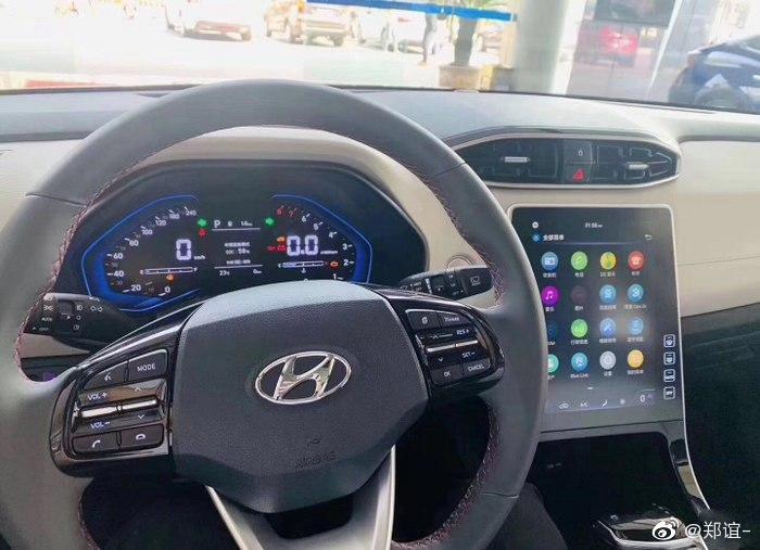 Thiết kế nội thất bên trong Hyundai ix25 2020
