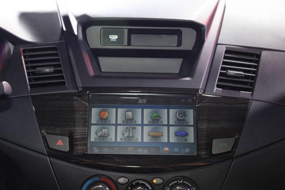 Màn hình cảm ứng của Mitsubishi Zinger 2020