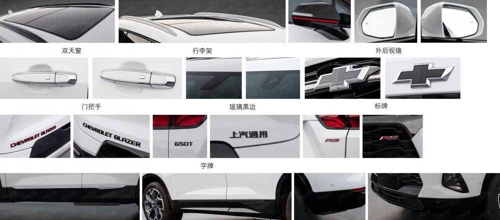 Các chi tiết thiết kế ngoại thất của Chevrolet Blazer XL sẽ khác biệt đôi chút ở từng phiên bản