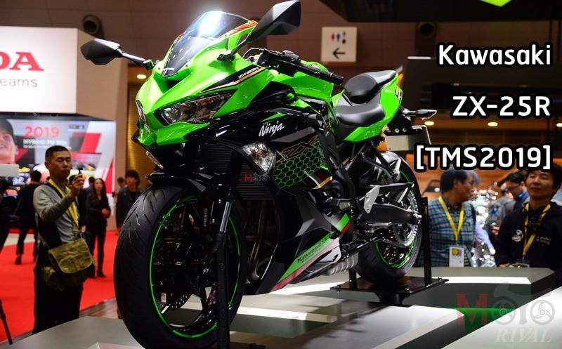 Dù khá lớn và được trang bị USD, Kawasaki Ninja ZX-25Rvẫn chỉ có phanh đĩa đơn