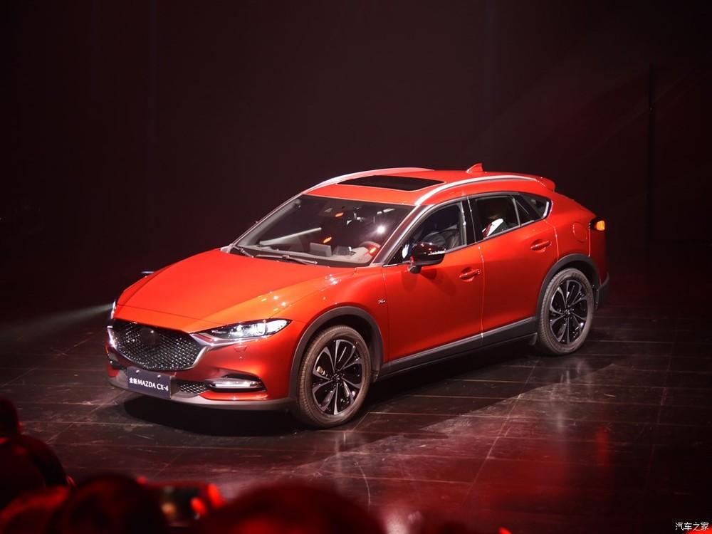 Mazda CX-4 2020 ra mắt thị trường Trung Quốc