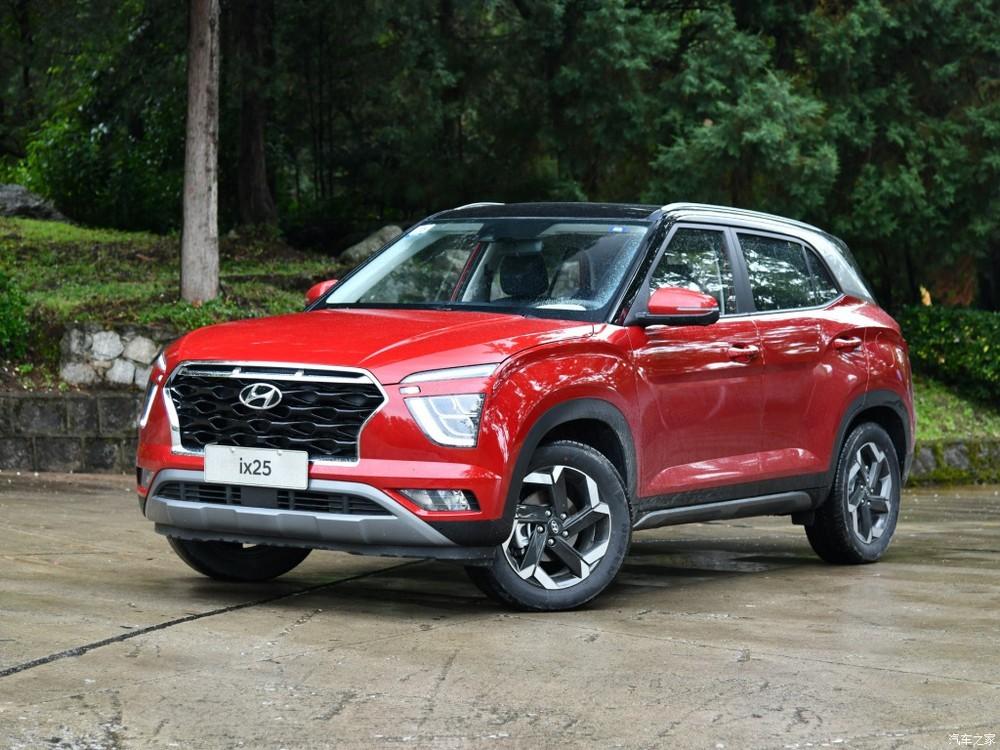 Hyundai ix25 2020 vốn sở hữu thiết kế theo phong cách Palisade