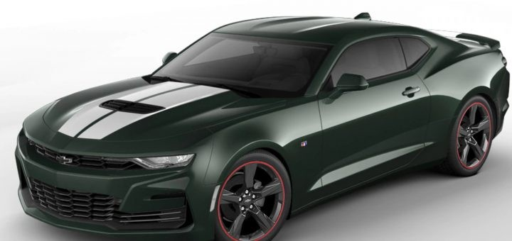 Theo Chevrolet, bộ áo này là màu sơn mang tính biểu tượng dòng xe của hãng trong những năm 60 của thế kỷ trước. Đi cùng với phối màu này là bộ mâm năm chấu màu bạc hoặc màu đen, trên phiên bản cao cấp SS sẽ được trang bị thêm viền mâm màu đỏ. Bên trong, nội thất của những chiếc Chevrolet Camaro Heritage Edition Coupe sẽ được bọc da màu đen Jet, trong khi phiên bản mui xếp sẽ được bọc da màu be, tất cả đều được trang bị ghế Kalahari đặc trưng của Camaro.