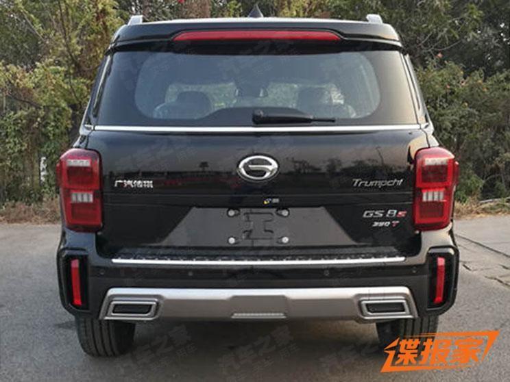 The rear design of Trumpchi GS8 S
