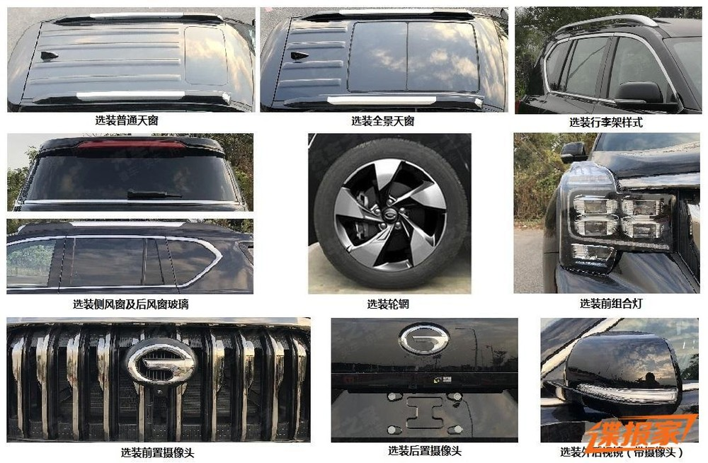 The remarkable exterior details of Trumpchi GS8 S