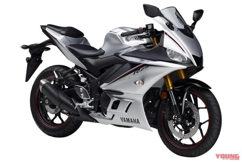 Yamaha R25 2020 màu xám bạc hoàn toàn mới