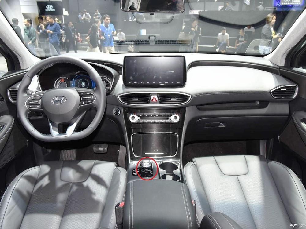 Nội thất của Hyundai Santa Fe 2019 dành cho Trung Quốc