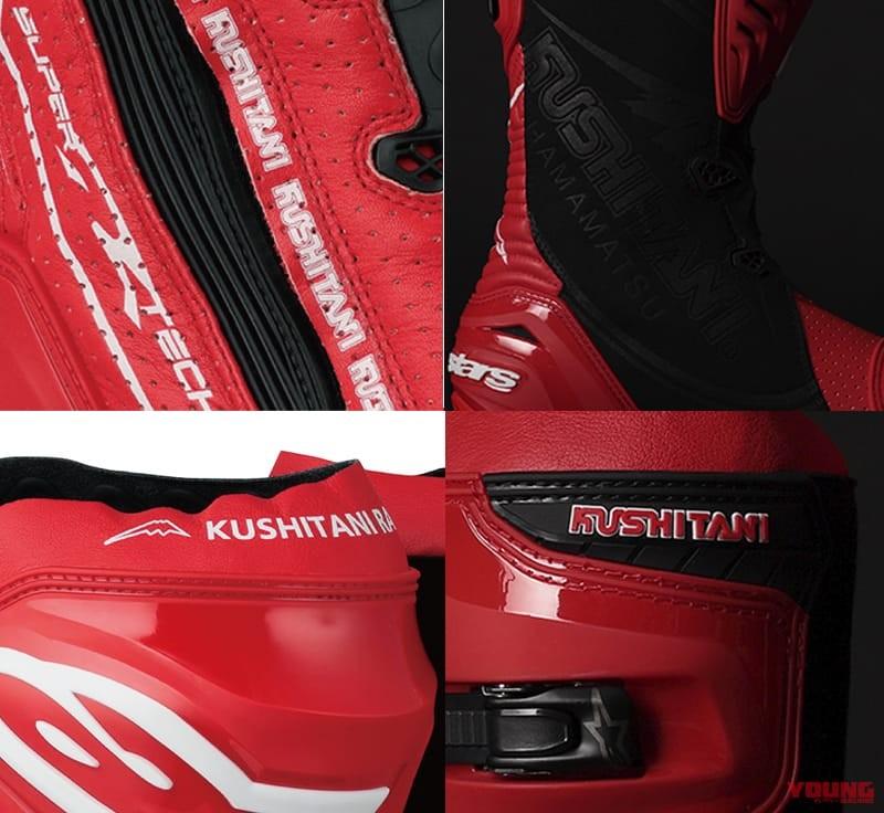 Các chi tiết trên mẫu boot bảo hộ được hoàn thiện cực tốt