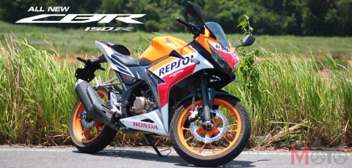 Honda CBR150R mới sẽ sở hữu phuộc ngược USD giống Honda CB150R