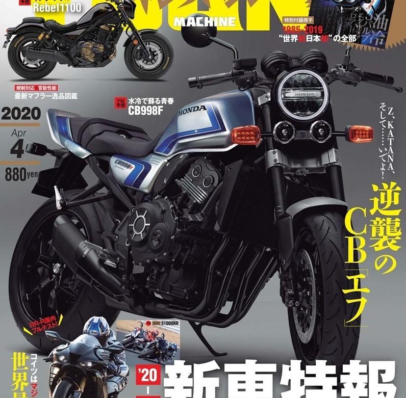 Honda CB998F do Young machine dựng đồ họa