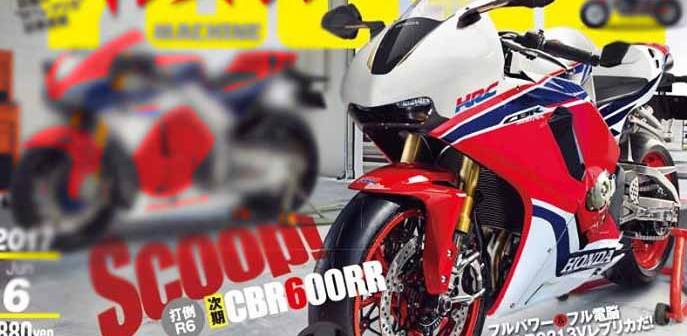 Mẫu Honda CBR600RR mới nhất đang được bán tại Mỹ