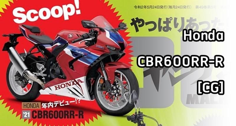 Hình ảnh được đăng tải trên Young Machine - một trang báo nổi tiếng tại Nhật Bản