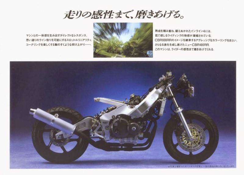 Bộ khung nhôm mang công nghệ xe đua trên Honda CBR400RR NC29