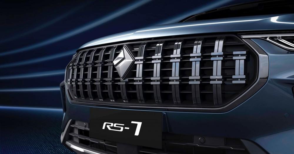 Mẫu SUV cỡ trung này dùng logo hình kim cương mới của thương hiệu Baojun