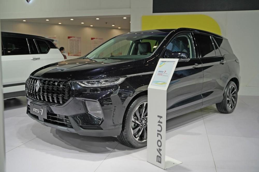 Baojun RS-7 ra mắt trong triển lãm Ô tô Trùng Khánh 2020