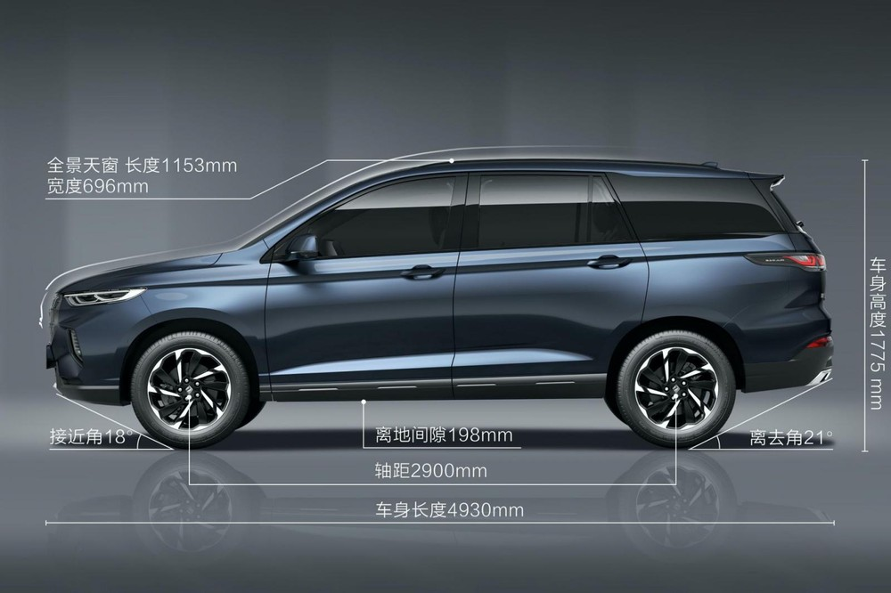 RS-7 là mẫu xe có kích thước lớn nhất của thương hiệu Baojun