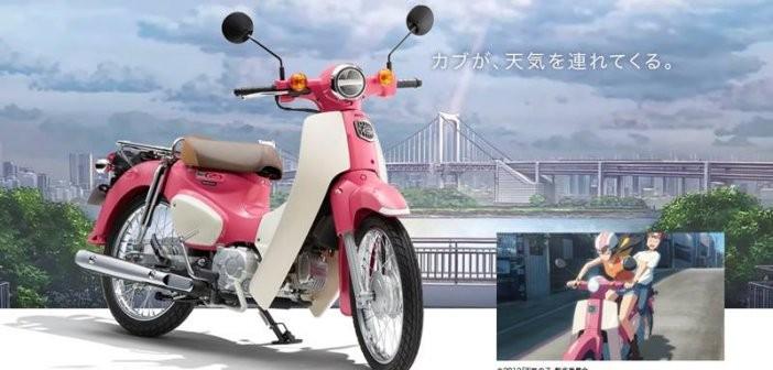 Chiếc xe chỉ được bán 2.000 chiếc tại thị trường Nhật Bản