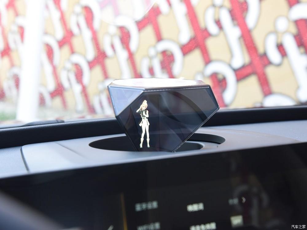 Hệ thống trợ lý thông minh 3D mang hình em gái hoạt hình Nhật Bản