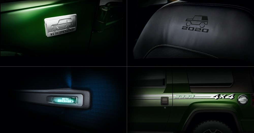 Bên trong xe, logo Tribute 2020 xuất hiện ở nhiều nơi