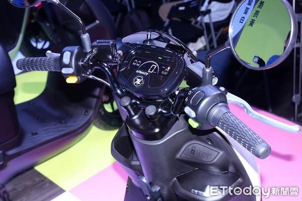 Đồng hồ xe máy điện eReady Fun