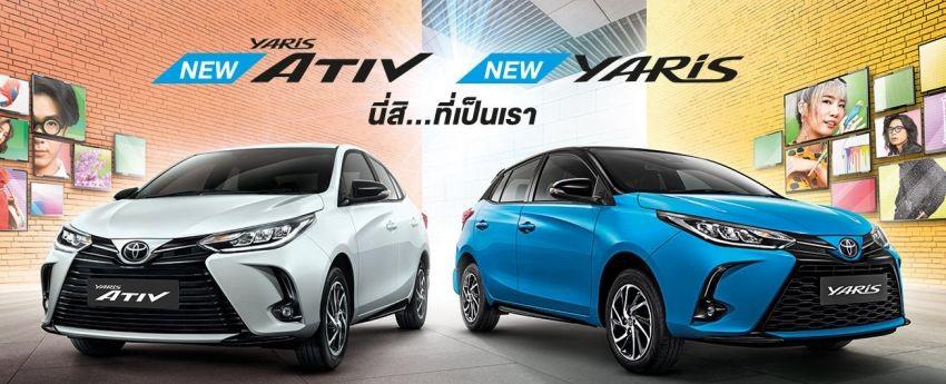 Toyota Yaris và Yaris Ativ 2020 tại Thái Lan có 3 bản trang bị
