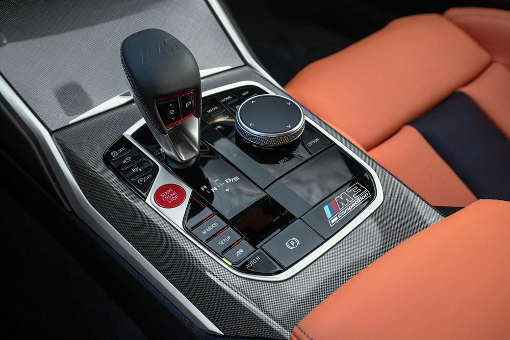 Cụm điều khiển trung tâm của BMW M3 2021