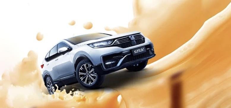 Honda CR-V PHEV 2020 dành cho thị trường Trung Quốc