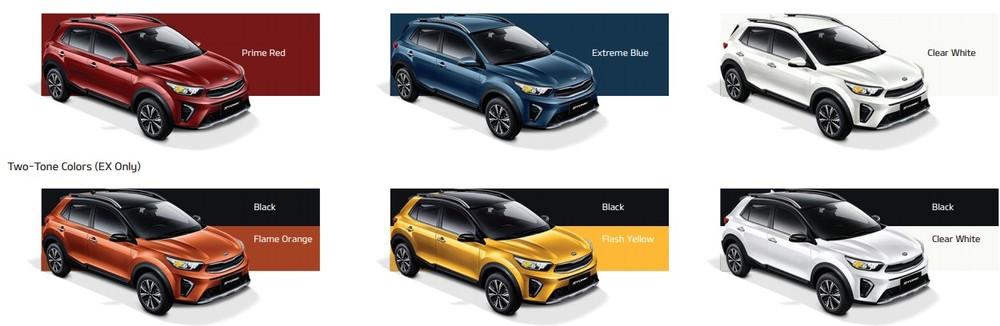 Các tùy chọn màu sơn của Kia Stonic 2021 tại Philippines