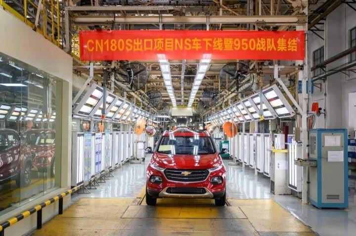 Chevrolet Groove 2020 xuất xưởng tại nhà máy ở Trung Quốc