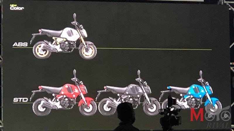 Honda MSX 125 2021 chính thức ra mắt