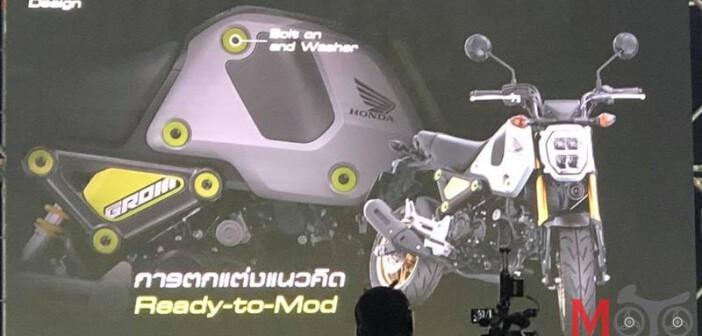 Thiết kế bình xăng, ốp hông mới trên Honda MSX 125 2021