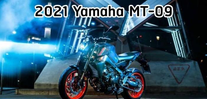 Yamaha MT-09 2021 hé lộ hình ảnh thực tế