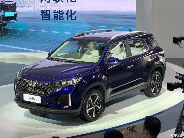 Hyundai ix35 2021 trình làng trong triển lãm Ô tô Quảng Châu 2020