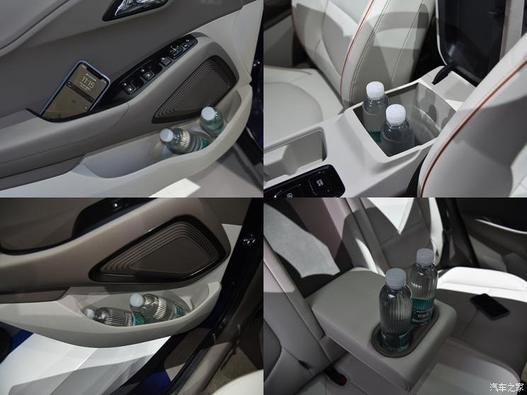 Hyundai ix35 2021 có nhiều ngăn chứa đồ tiện dụng