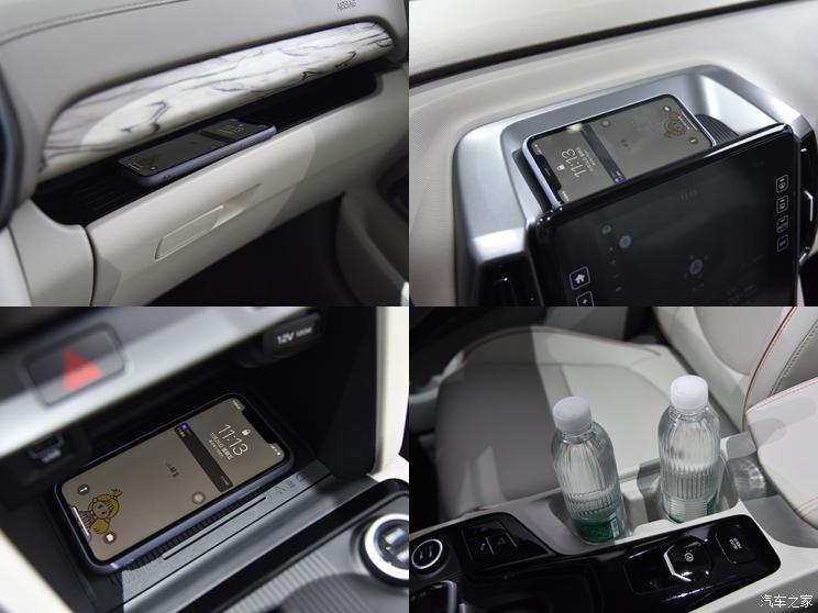 Hyundai ix35 2021 có cả khay sạc điện thoại thông minh không dây