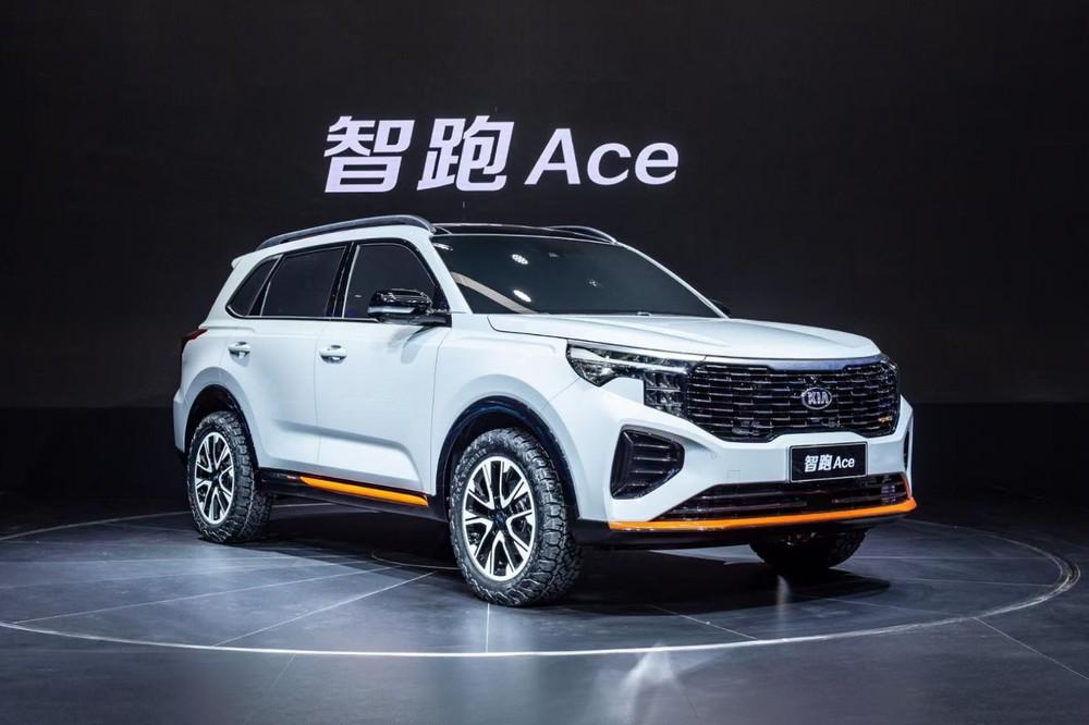 Kia Sportage Ace 2021 trình làng tại thị trường Trung Quốc