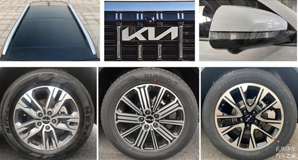 Kia Sportage 2021 dành cho Trung Quốc sẽ có những bộ vành khác nhau, tùy phiên bản