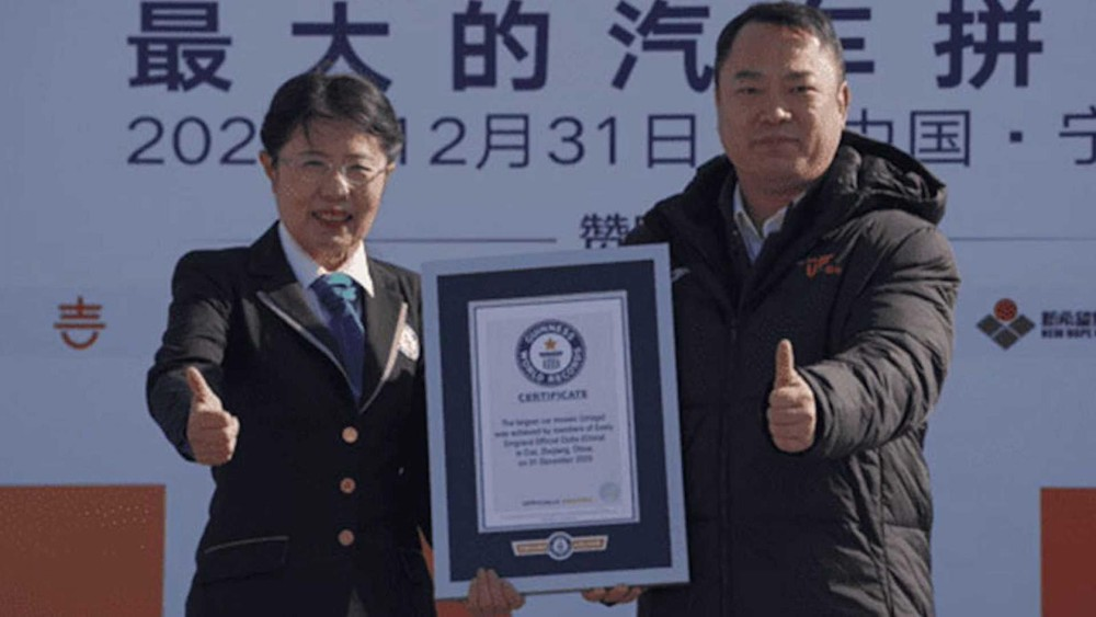 Geely đã đón nhận một Kỷ lục Guinness Thế giới mới để đón Tết Nguyên Đán 2021